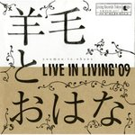 Live_in_living_09