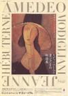 Modigliani_1